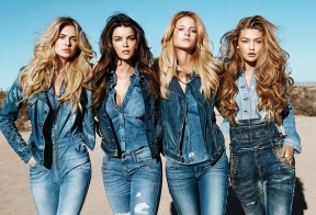 denim guess