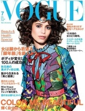 Giovanna_Battaglia_Vogue_Japan_Cover_July_2016_Mica_Arganaraz_Richard_Burbridge